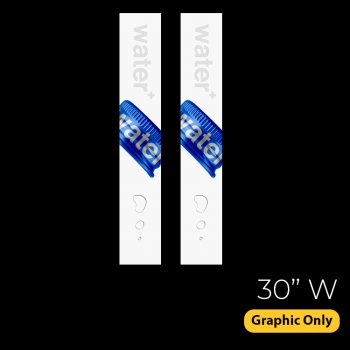 DisplayRabbit - The Vivid – Backlit – 30″x 90″ (2.5ft W) – End Caps